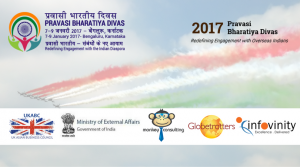 14th Pravasi Bharatiya Divas Convention 7 to 9 January 2017 Bengaluru Karnataka